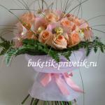 """Букет из 19 роз и """"Ферреро"""""""