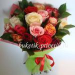 Букет из красно белых роз