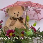 Мишка с зонтиком