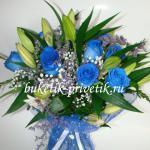 Букет из синих роз и лилий
