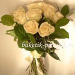Букет цветов из 9 белых роз