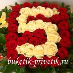 Цифры из цветов розы