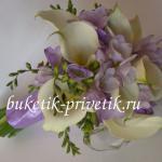 Букет невесты из калл и фрезий
