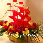 Корабль из живых цветов