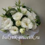 Букет невесты из белой эустомы