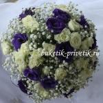 Букет невесты синий